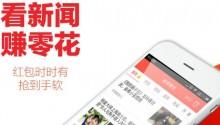 淘新闻邀请码:89358170 实操验证好用的邀请码!