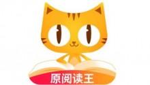 七猫免费小说红包码:015B57,填写立得奖励!